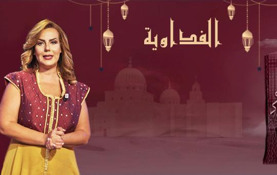 al-fdeweya_detai