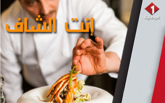 enti-chef_detail