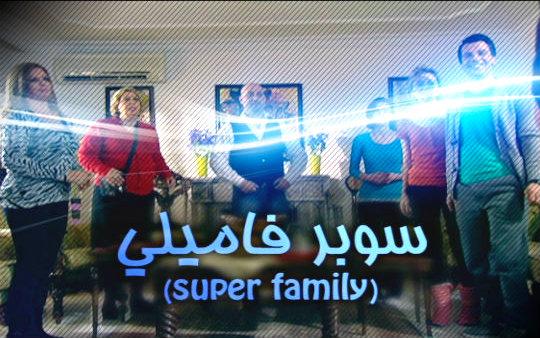 super-family