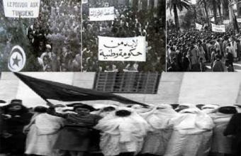 وثائقي: ذكرى أحداث 09 أفريل