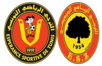 الترجي الجرجيسي - الترجي الرياضي التونسي