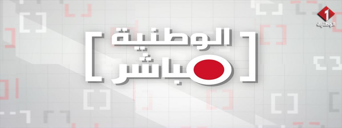 AlWataniya_Mubasher-site