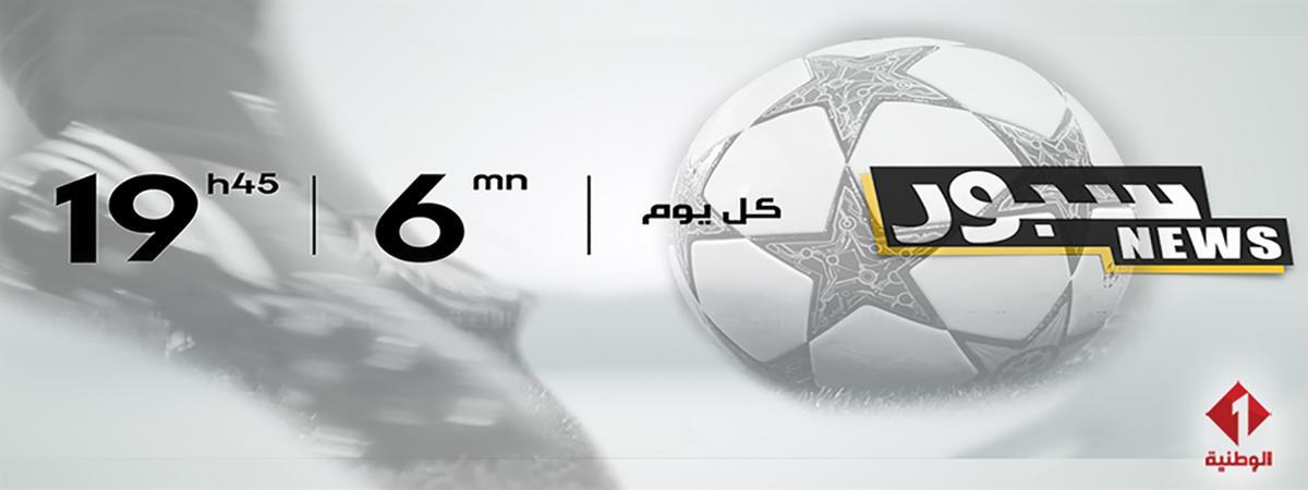 sport-news-site